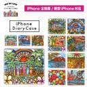 iPhoneケース ハワイアン iPhone12 iPhone12pro iPhone12mini iPhoneXR iPhoneXs iPhoneXsMax ……