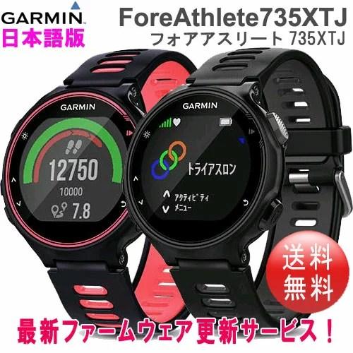 【日本正規品・1年保証】フォアアスリート735XTJ(For