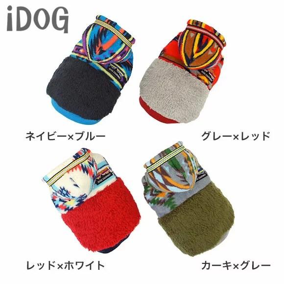 【ドッグウェア】iDog アイドッグ  個性的なトライバル柄のぬくぬくパーカー☆★