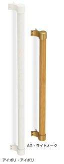 シロクマ 白熊印 室内用補助手すり I形手摺り BR-563 φ35 タモ集成材 L600mm 丸棒手すり出隅