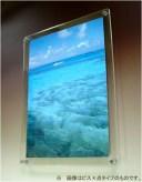 アクリルポスターフレーム A1サイズ(594×841ミリ)