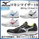ミズノ マキシマイザー19 通学 メンズ ランニング K1GA1700 MIZUNO