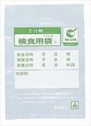 ハッコー機器コーポレーション 生分解性検食用袋 エコパックン HAK−180 600枚入 6-0201-1407 AKVH507