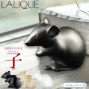 ラリック ネズミ 鼠 子 十二支 ブラック クリア ゴールド 10055900 1068000 10686800 Lalique Crystal Mouse Sculpture 【ポイント最大 43倍! お買い物マラソンセール】