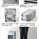 冷風機 アイテム口コミ第10位