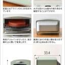 トースター アイテム口コミ第7位