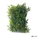グローベン 人工植物 壁面緑化用グリーンマット 壁面用グリーンマットC A70NTW009 W210×H300×D60mm