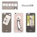 neeco iPhone SE 第2世代 iPhoneXS/X iPhoneXSMax iPhoneXR iPhone8 iPhone8Plus iPhone7 7Plu……