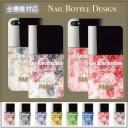 全機種対応 手帳型ケース iPhoneケース アイフォン iphone12 pro iPhoneSE iPhone11 XS XR 8 ……