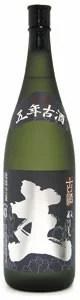 沖縄県 ヘリオス酒造 主(ぬーし) 5年古酒 43゜ 泡盛 1800ml 1.8L×1本 ギフト 父親 誕生日 プレゼント