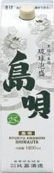 [沖縄県 比嘉酒造] 25゜ 島唄 泡盛 1800ml 1.8L×1本 紙パック ギフト 父親 誕生日 プレゼント