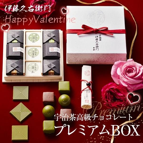 バレンタイン チョコレート以外で父親が喜ぶおススメ5選はコレ♪ 10