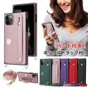 iphone12 ケース iphone12 mini iphone12 pro ケース iphone11 手帳型ケース iphone se ケース……