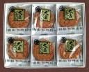 大名せんべい【18枚箱入】佐々木製菓
