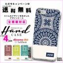 iphone11 全機種対応 スマホケース ハードケース iphone7ケース iphone8 iphone x ケース ipho……