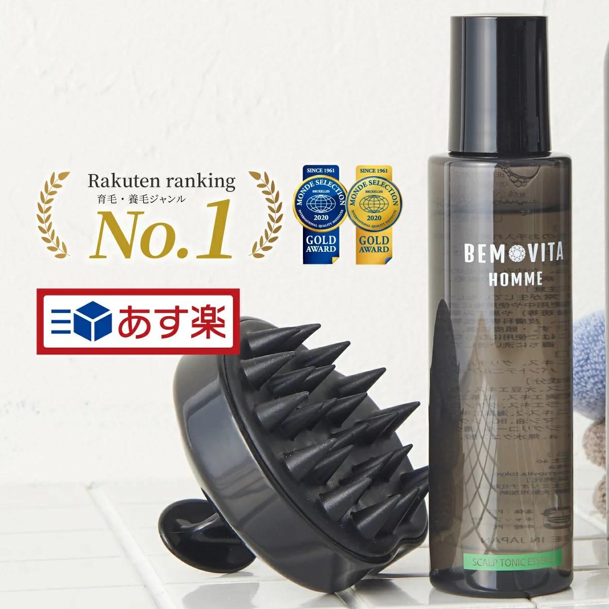 18日限定ポイントアップ ランキング1位 金賞受賞 BEMOVITA 育毛剤 男