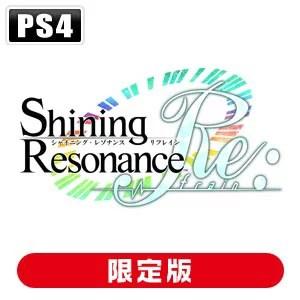 【PS4】シャイニング・レゾナンス リフレイン -Premium Fan Box- セガゲームス [HSN-0037]