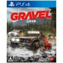 【PS4】Gravel(グラベル) オーイズミ・アミュージオ [PLJM-16137]