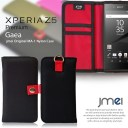 Xperia XZ Premium カバー SO-04J ケース Xperia Z5 Premium xperia エクスペリア z5プレミア……