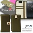 Xperia XZ Premium ケース so-04j Sony エクスペリア xz プレミアム カバー ソニー スマホ ポ……