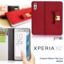 Xperia XZ Premium カバー エクスペリアxzs カバー Xperia XZs SO-03J SOV35 ケース Xperia XZ……