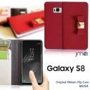 Galaxy S7 edge ケース Galaxy S8 ケース galaxys8 カバー Galaxy Feel ケース Galaxy S6 Edge……