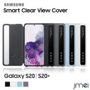 Galaxy Sの純正ケース Smart Clear View Cover が凄い Bumbullbee Com