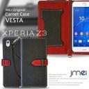 Xperia XZ1 Compact ケース SO-02K Xperia Z3 ケース xperia x compact so−02j ケース Xperia ……