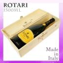 ロータリ ROTARI タレント ブリュット マグナム 発泡性ワイン 1500ml イタリア産 アルコール13-14% 果実酒 送料無料 お酒 ワイン