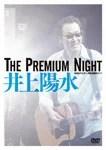 【送料無料】The Premium Night-昭和女子大学 人見記念講堂ライブ