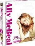 【送料無料】アリー my Love シーズン4 <SEASONSコンパクト・ボックス>/キャリスタ・フロックハート[DVD]【返品種別A】