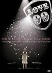 【送料無料】LOVE COOK Tour 2006〜マスカラ毎日つけてマスカラ〜at Osaka-Jo Hall on 9th of May 2006/大塚愛[DVD]【返品種別A】