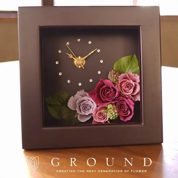 プリザーブドフラワー 花 母の日 プレゼント ギフト 時計 電報 結婚式 祝電 お返し 退職祝い 誕