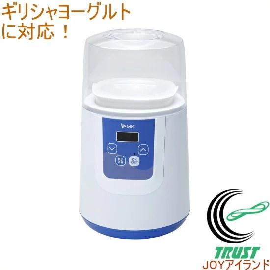 即納 エムケー精工のNEWヨーグルト・甘酒メーカー YA-200W RCP 塩麹 甘酒メーカー 牛乳