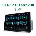 6月28日入荷予定 カーナビ android 搭載 10.1インチ Android10 大画面 2DIN静電式一体型車載PC WIFI ブルートゥース ミラーリング Blue..