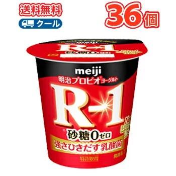 明治 R-1 ヨーグルト★砂糖0食べるタイプ (112g ×36コ)【クール便】ss