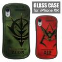 iphone xr ケース ガラス ケース 機動戦士ガンダム ハイブリッドケース ジオン軍 マーク 高硬……
