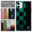 iphone11 ケース ガラス スクエア 鬼滅の刃 おしゃれ ケース 四角 羽織柄 キャラクター グッズ……