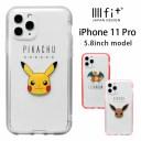 ポケットモンスター IIIIfit clear iPhone 11 Pro ケース アイフォン スマホケース シンプル ……