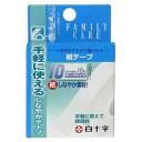 白十字 FC紙テープ (10mm×10m)_