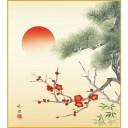 色紙絵 慶祝縁起【田村竹世】吉祥松竹梅 k9-047 慶祝画特選【代引き不可】