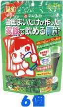 【6袋でお買い得】雪国まいたけ家族で飲める青汁63g(3g×21包)×6袋