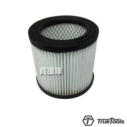 TrueTools 乾湿両用 集じん機 TRTO-CL20L