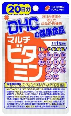 【3500円(税込)以上で送料無料】DHC マルチビタミン20日分 20粒 ソフトカプセルタイプ サプリメント(DHC人気31位) 【4511413404041】