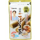 【送料無料・まとめ買い×60個セット】あじかん 国産焙煎 ごぼう茶 (ティーバッグ) 20包