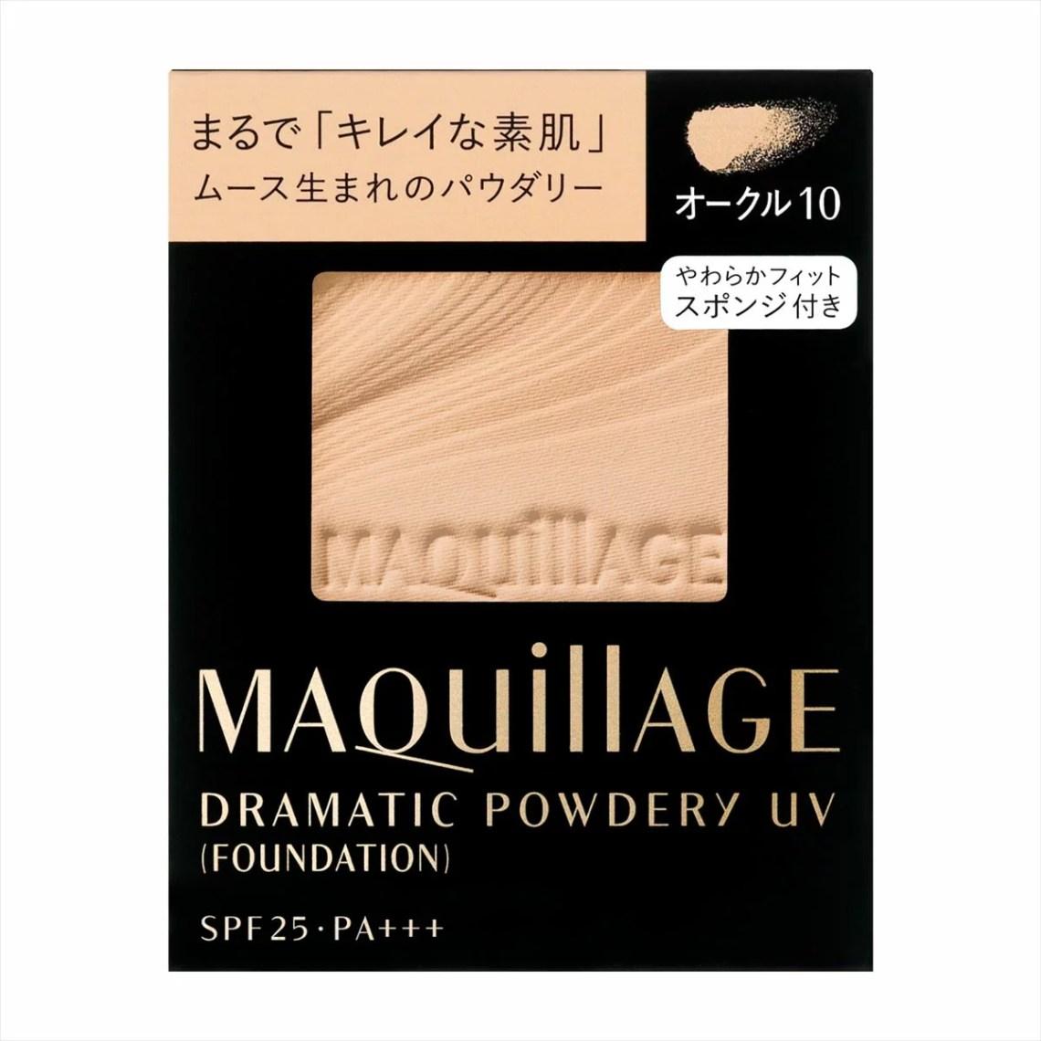【資生堂認定オンラインショップ】資生堂 マキアージュドラマティックパウダリー UV(レフィル) オー