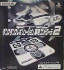 【送料無料】【中古】PS2 Dance Dance Revolution 専用コントローラ2 ダンス レボリューション マット プレイステーション2 (箱説付き)