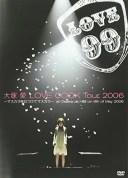 【中古】LOVE COOK Tour 2006~マスカラ毎日つけてマスカラ~at Osaka-Jo Hall on 9th of May 2006 [DVD]/大塚愛