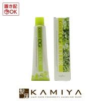 ナプラ ケアテクト OG カラー グレイファッション 1剤
