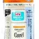 花王 キュレル UVローション SPF50+ 60ml X2個セット 医薬部外品
